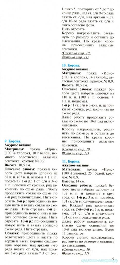 09 - копия