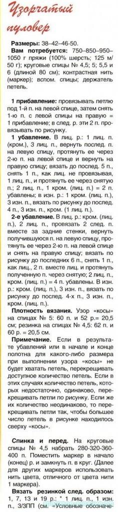 plechiikosi6