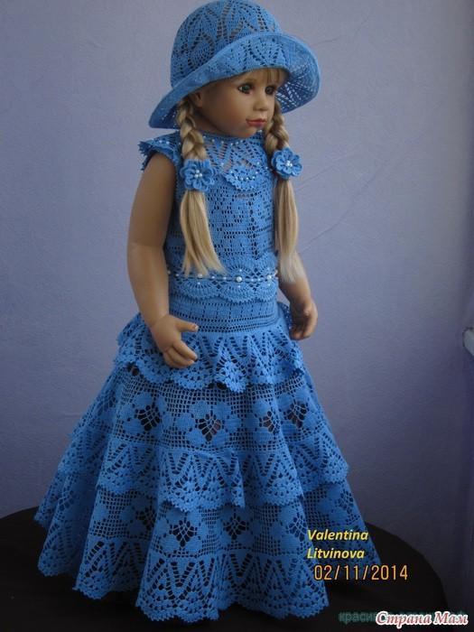 Платье Валентины Литвиновой