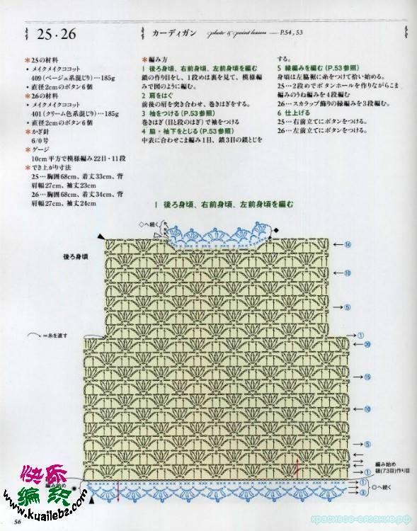 200646h323kydohp08y8lf