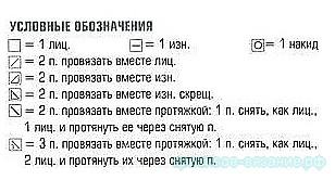 107985095_4674007_5