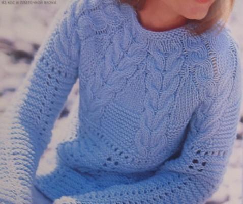 Пуловер С Кокеткой Из Кос С Доставкой
