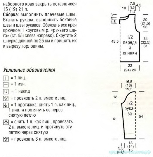 pulov-zav2