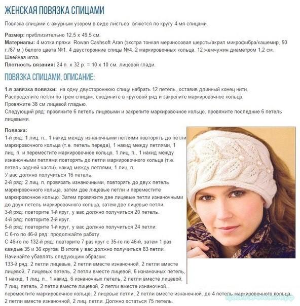 Костюм алёши поповича своими руками 42